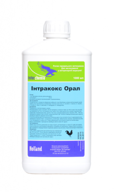 Інтракокс Орал (Interchemie) в Кокцидіостатики.