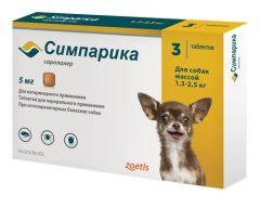 Симпарика 5 мг 3 шт, жевательные таблетки для собак 1,3-2,5 кг (Zoetis) в Таблетки от блох и клещей.
